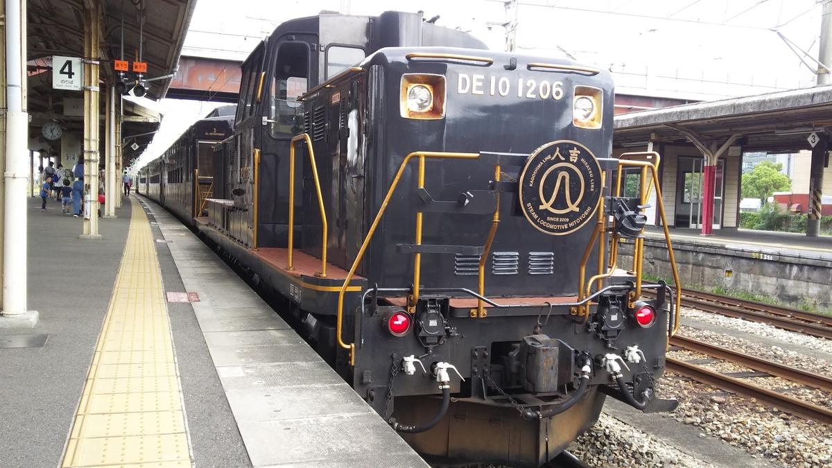f:id:Len_Railway:20210914163604j:plain
