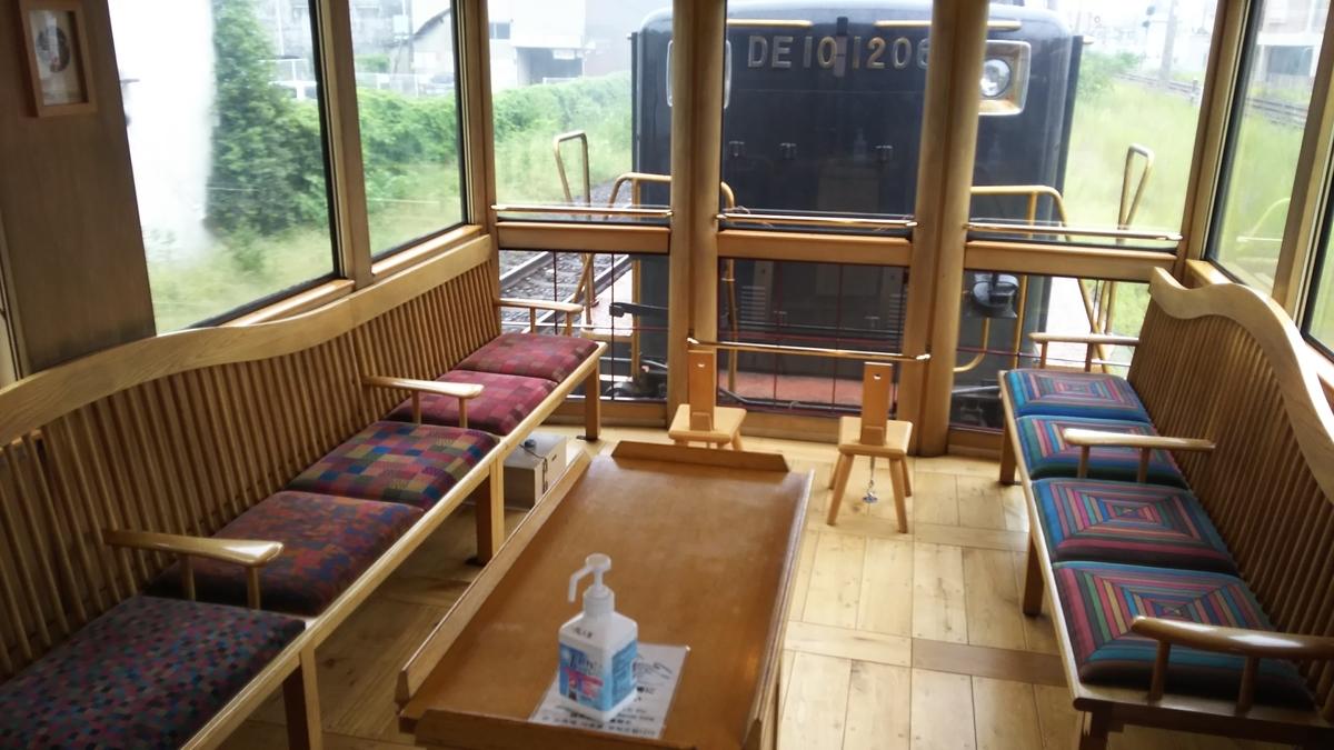 f:id:Len_Railway:20210914163946j:plain