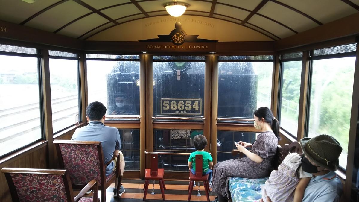 f:id:Len_Railway:20210914164254j:plain