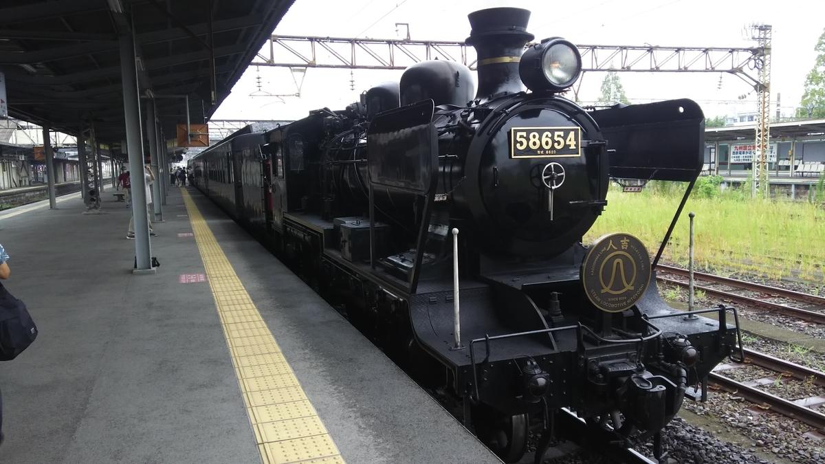 f:id:Len_Railway:20210914164839j:plain