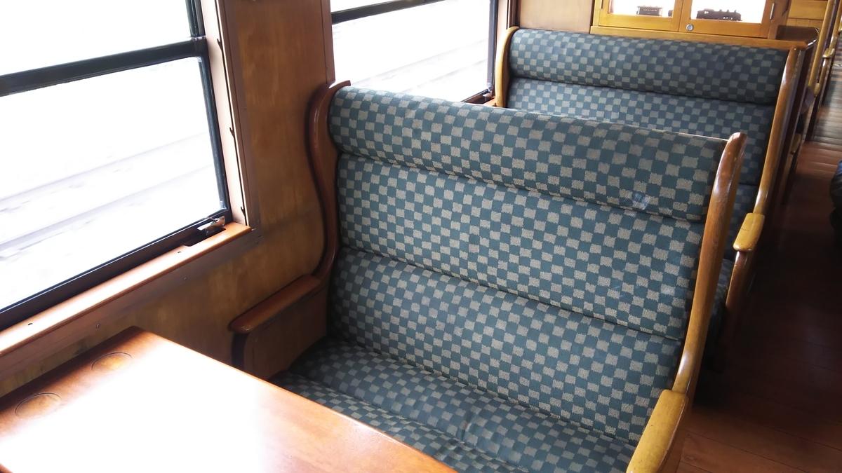 f:id:Len_Railway:20210914165404j:plain