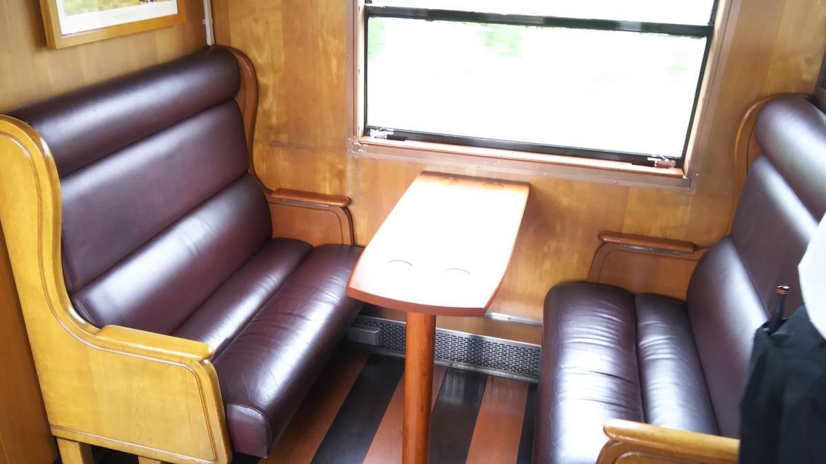 f:id:Len_Railway:20210914165416j:plain