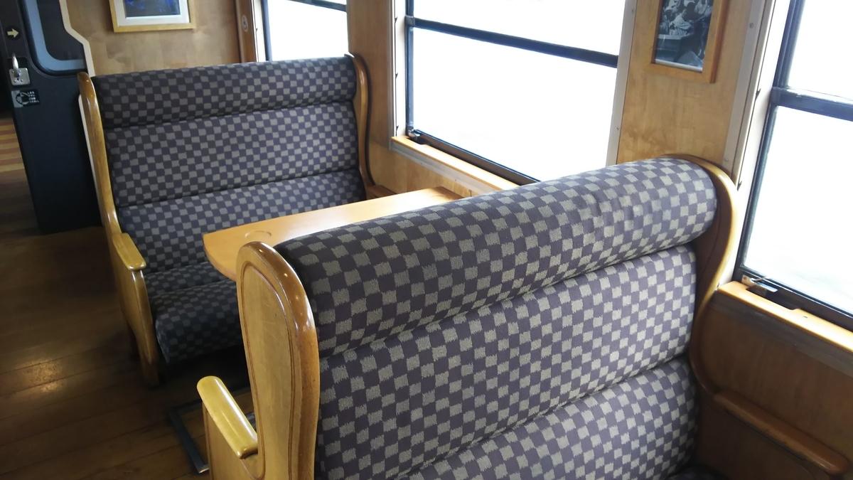 f:id:Len_Railway:20210914182457j:plain