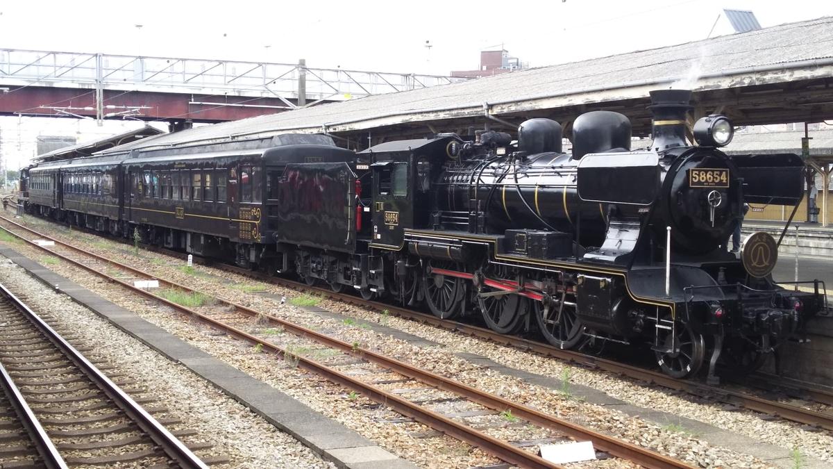 f:id:Len_Railway:20210914203300j:plain