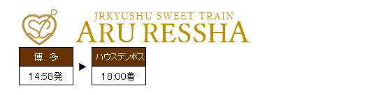 f:id:Len_Railway:20210917194032p:plain