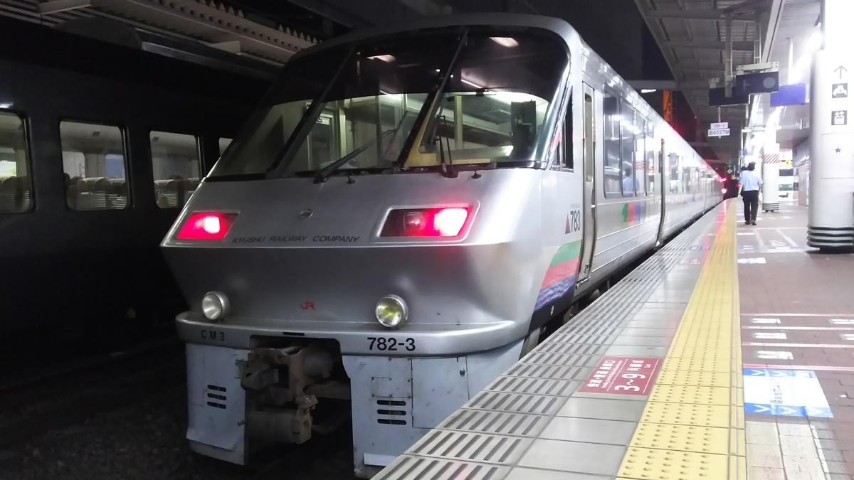 f:id:Len_Railway:20210917194642j:plain