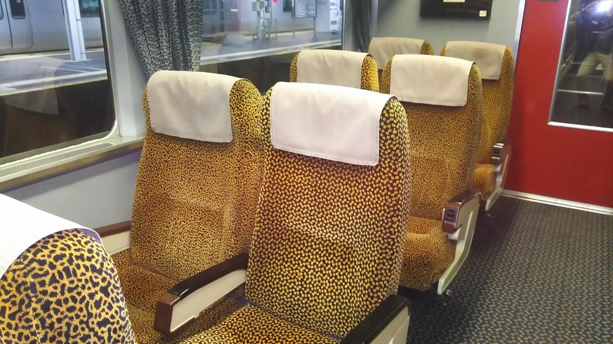f:id:Len_Railway:20210917194816j:plain