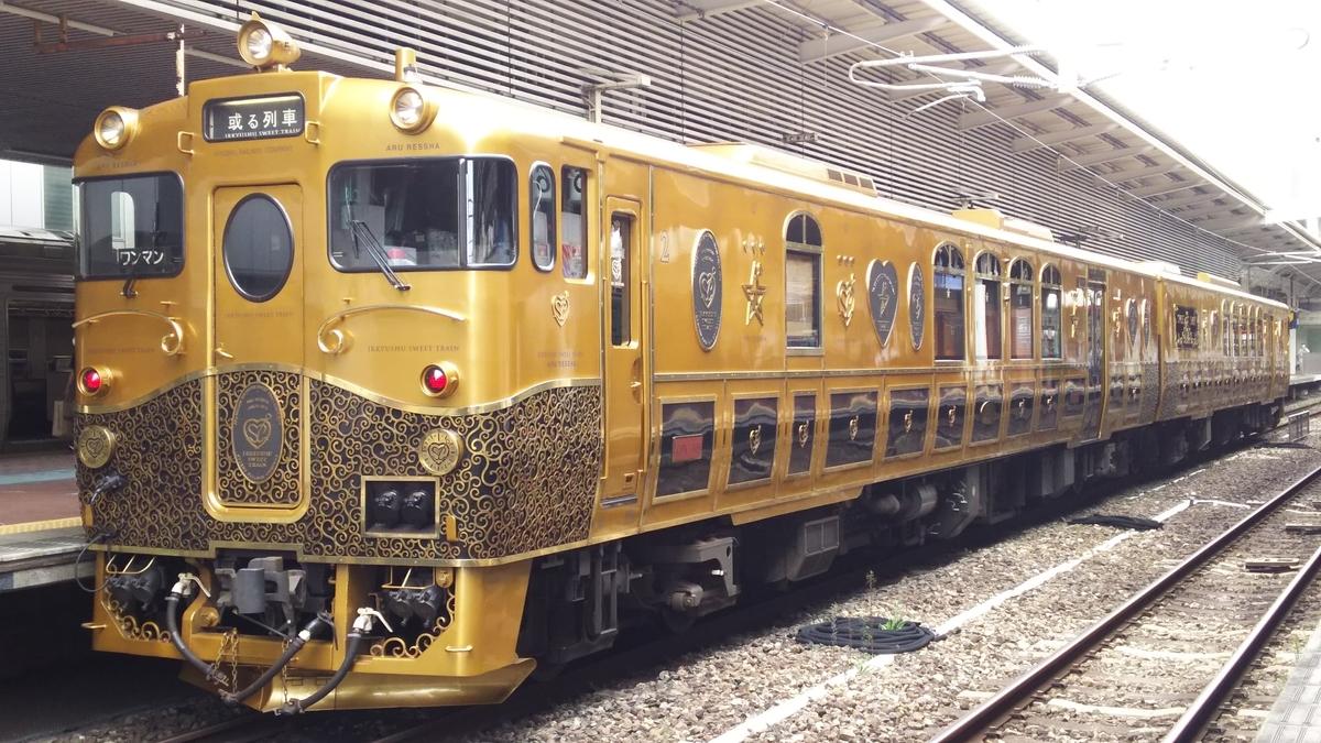 f:id:Len_Railway:20210917200020j:plain
