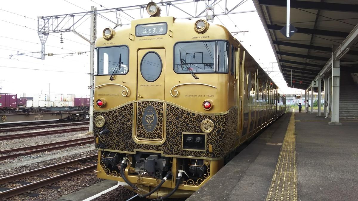 f:id:Len_Railway:20210917200035j:plain