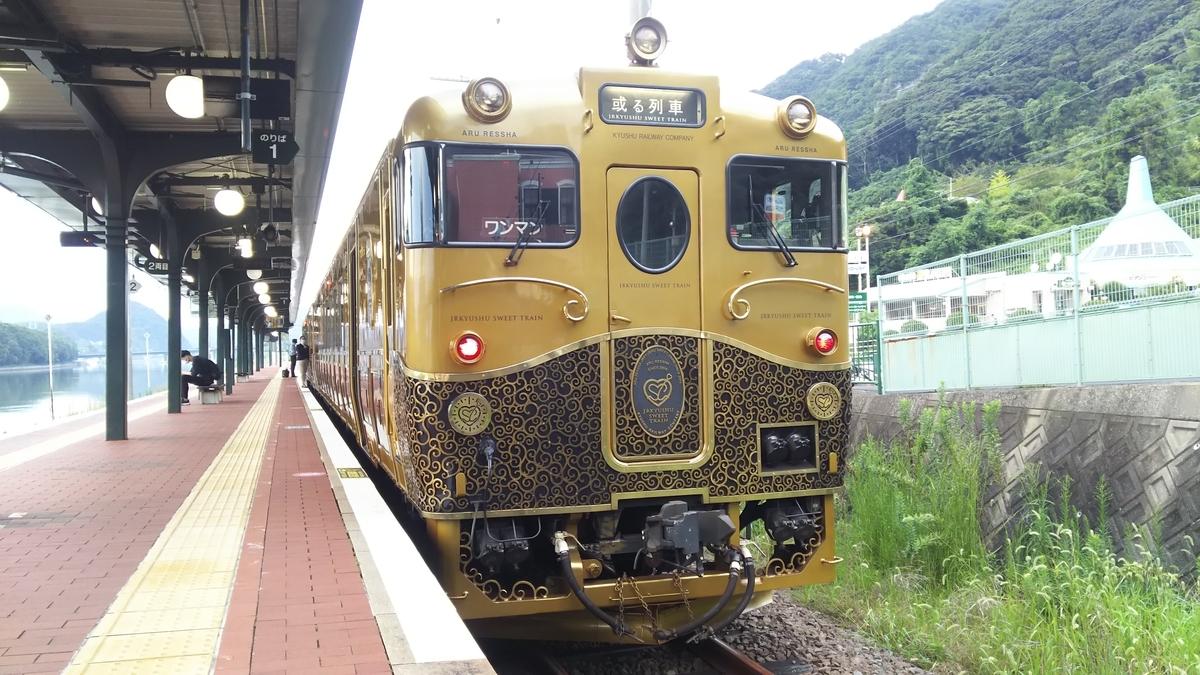 f:id:Len_Railway:20210917200100j:plain