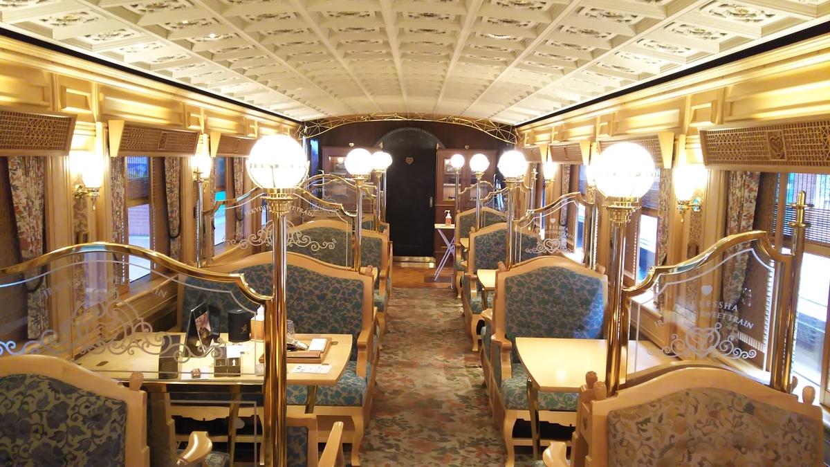 f:id:Len_Railway:20210917201538j:plain