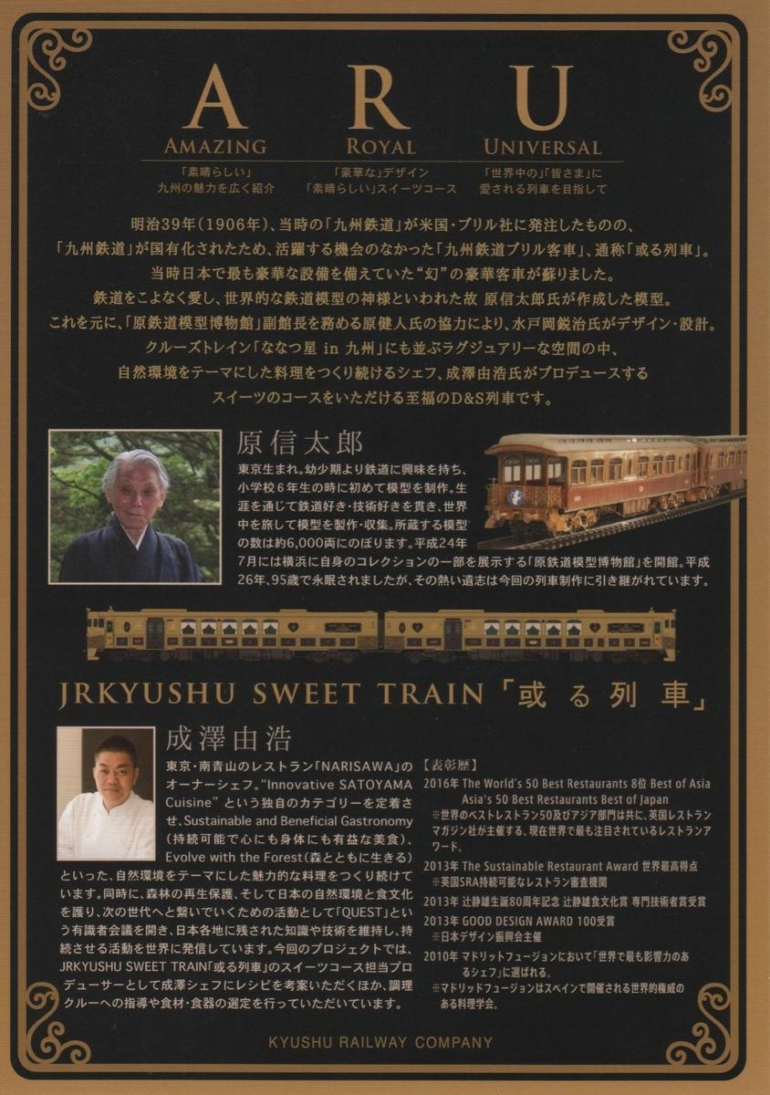 f:id:Len_Railway:20210917212546j:plain