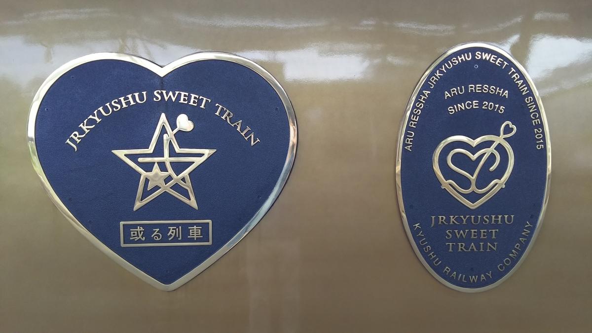 f:id:Len_Railway:20210917223032j:plain