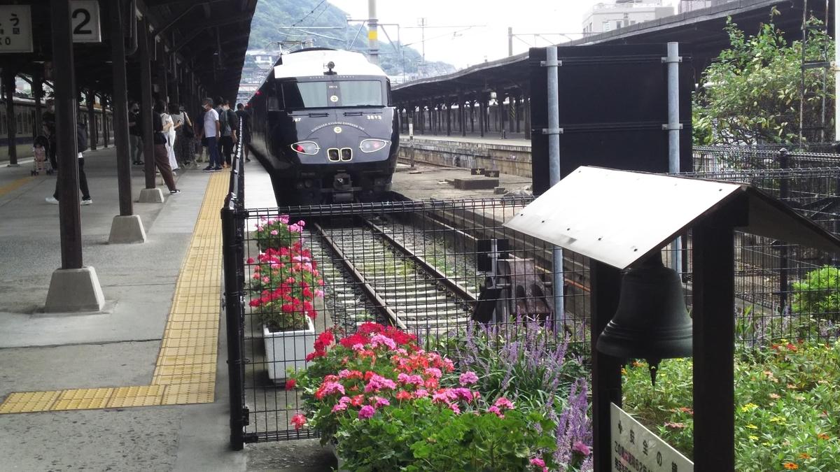 f:id:Len_Railway:20210920111726j:plain