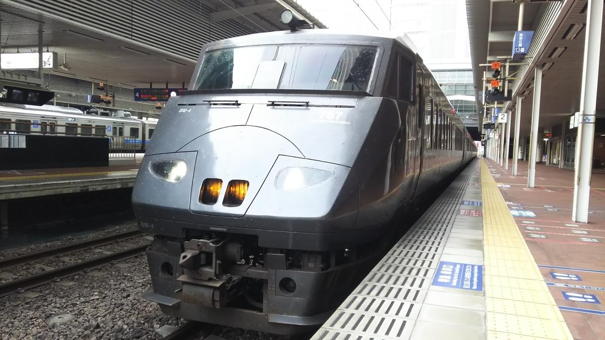 f:id:Len_Railway:20210920112334j:plain