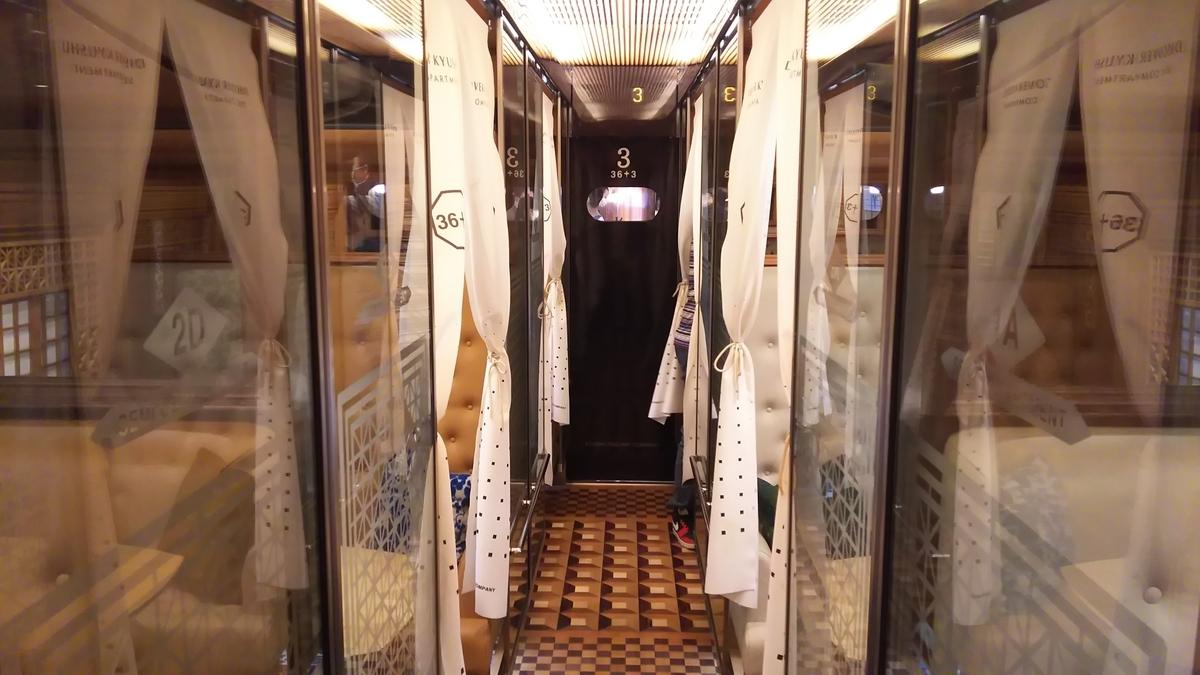 f:id:Len_Railway:20210920113405j:plain