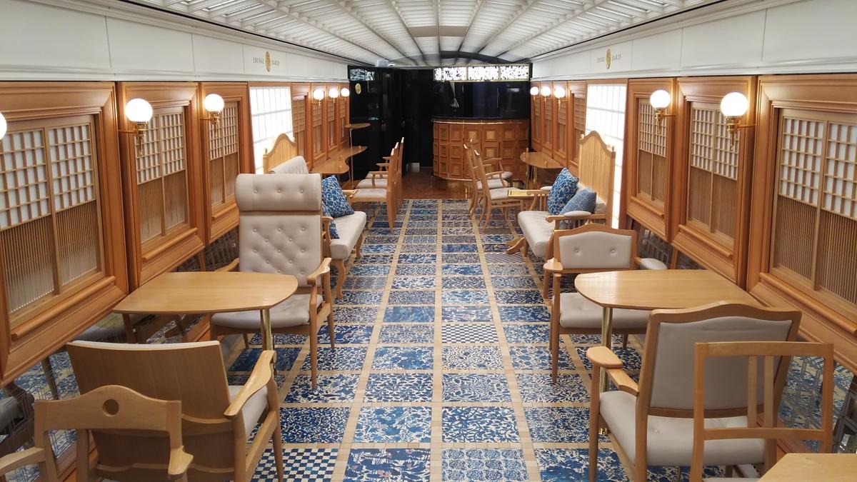 f:id:Len_Railway:20210920113717j:plain