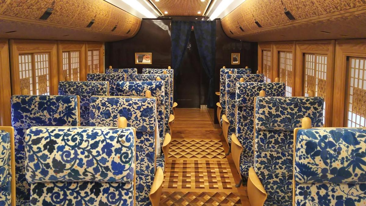 f:id:Len_Railway:20210920114655j:plain