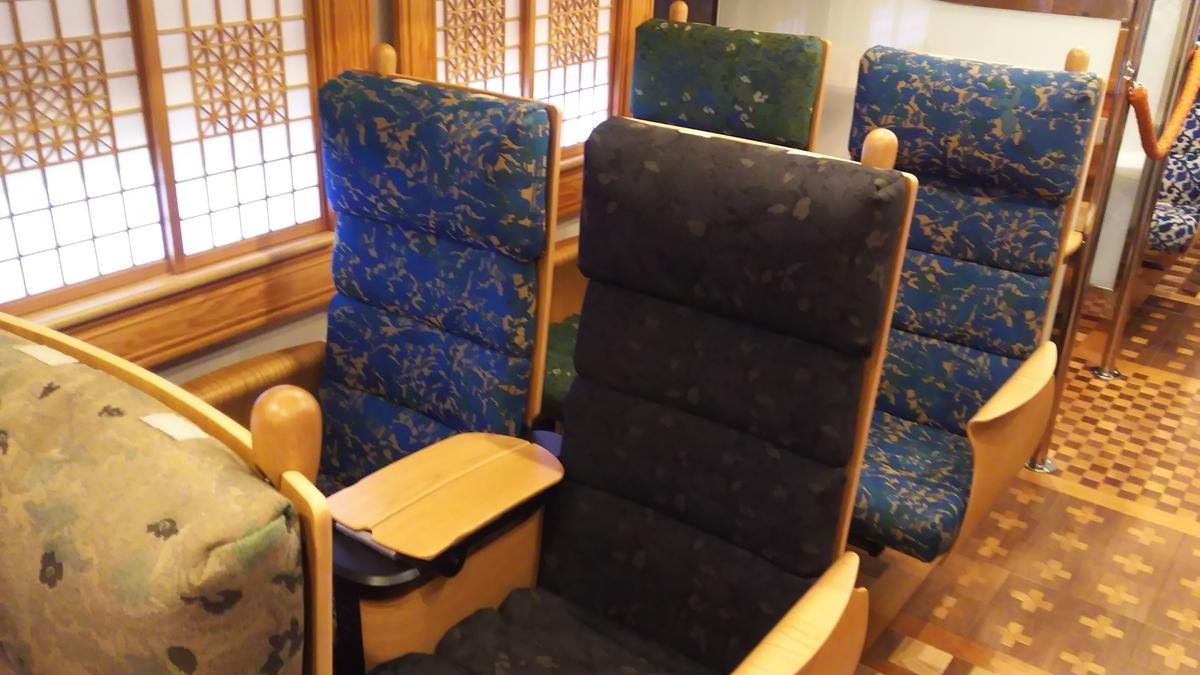 f:id:Len_Railway:20210920114723j:plain