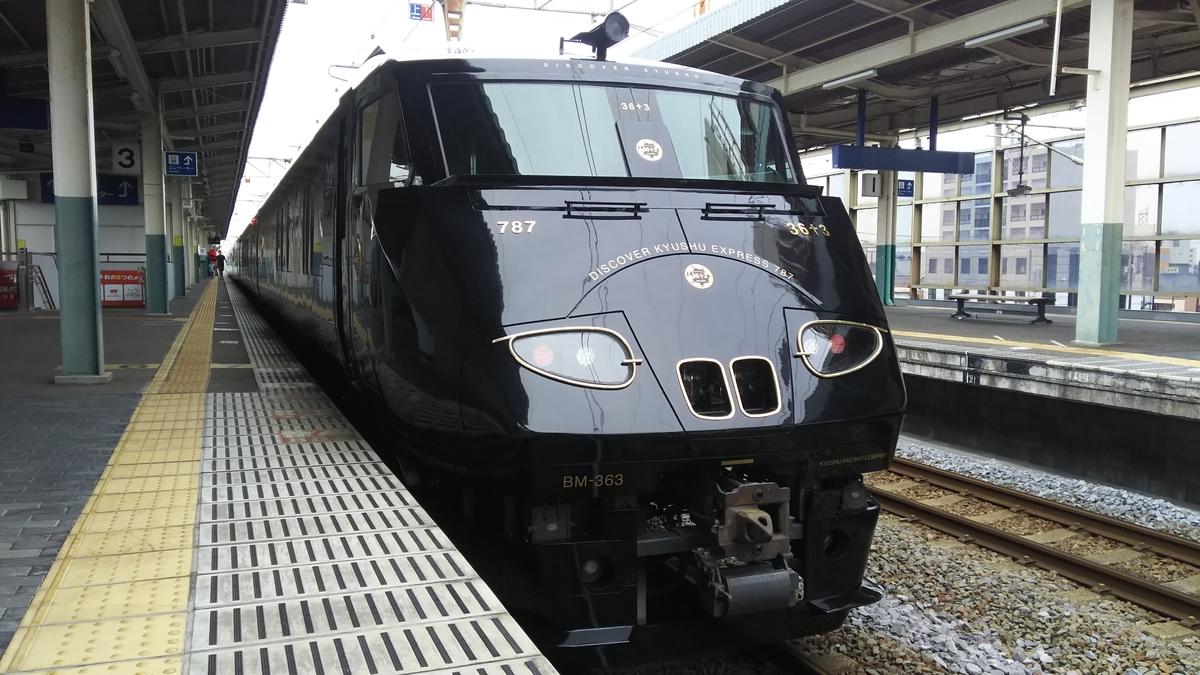 f:id:Len_Railway:20210920120641j:plain