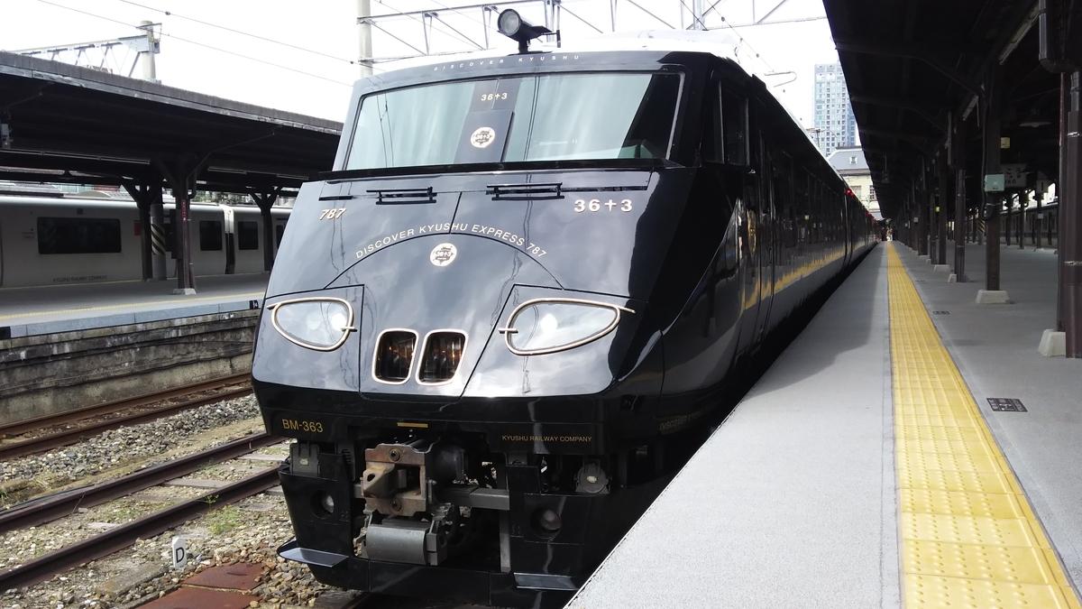 f:id:Len_Railway:20210920120700j:plain