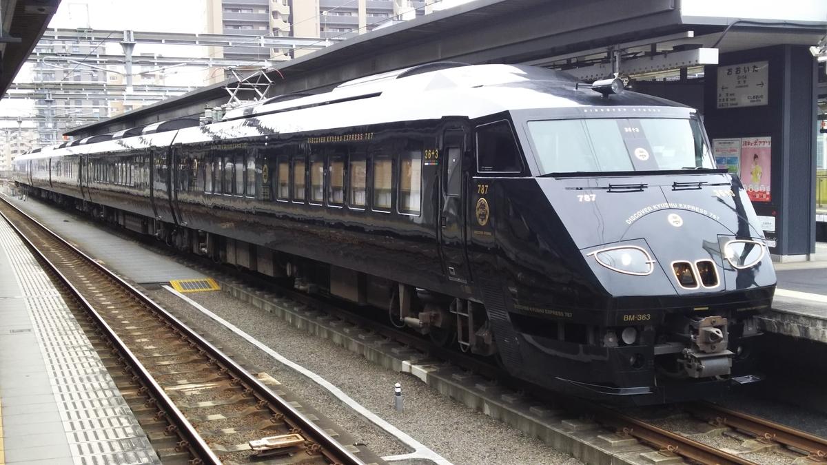 f:id:Len_Railway:20210920120717j:plain
