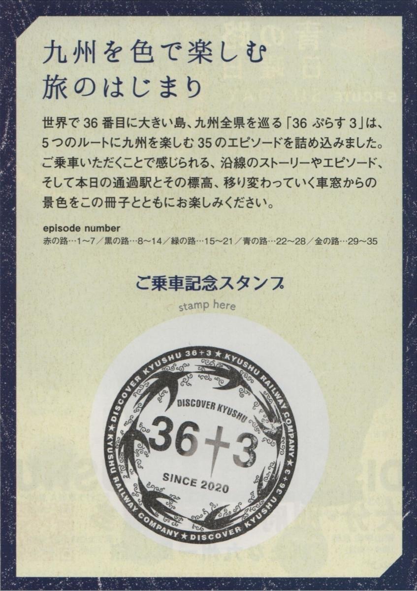 f:id:Len_Railway:20210920165651j:plain