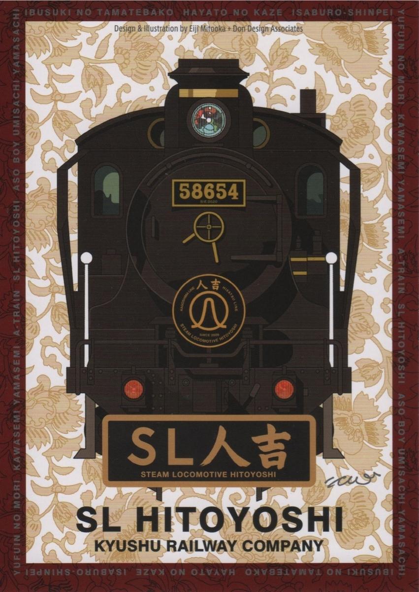 f:id:Len_Railway:20210920180338j:plain