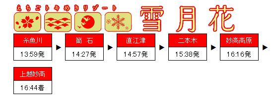 f:id:Len_Railway:20211011210327p:plain