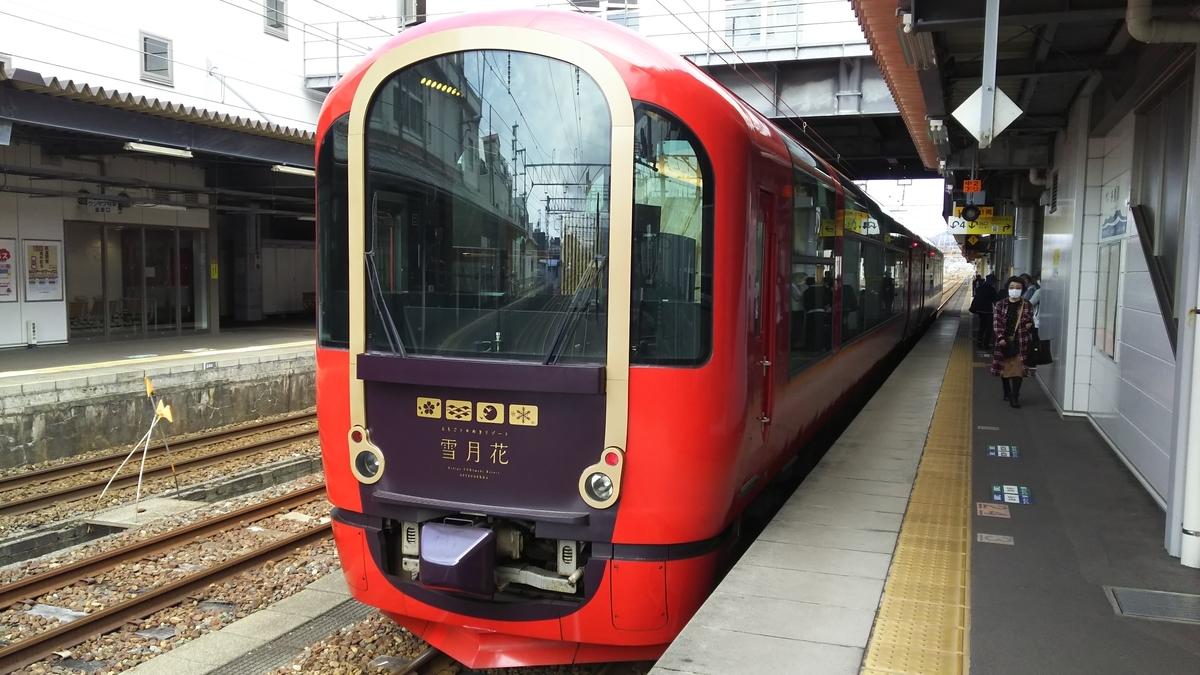 f:id:Len_Railway:20211011220053j:plain