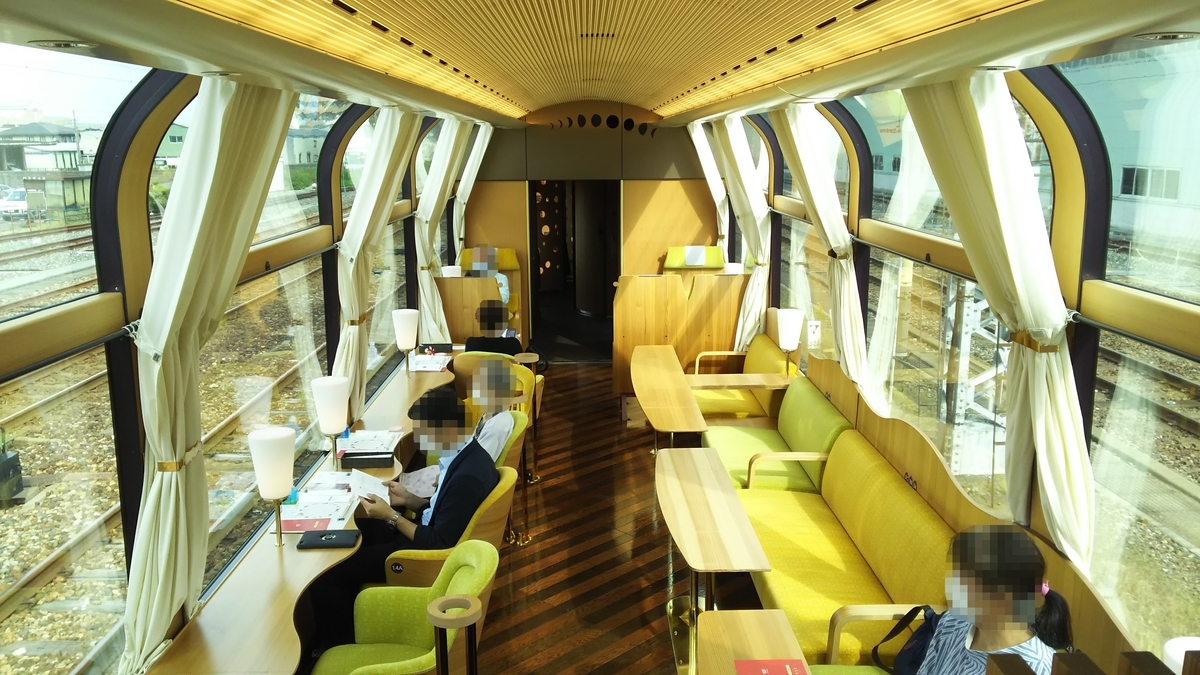 f:id:Len_Railway:20211012094427j:plain