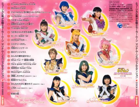 第190回】河辺千恵子さんお誕生日記念企画<CK's Discography ...