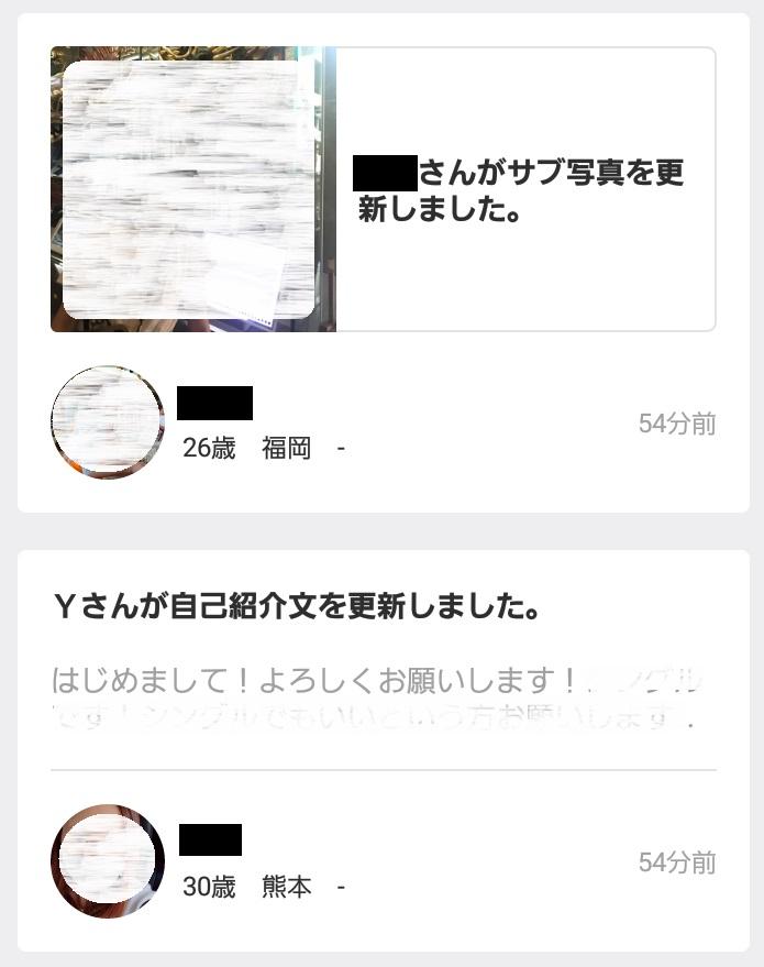 f:id:Lezza:20180905140428j:plain