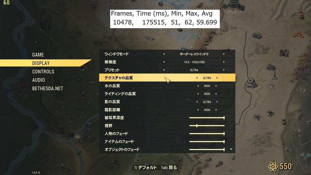 ガレリアXF|Fallout76