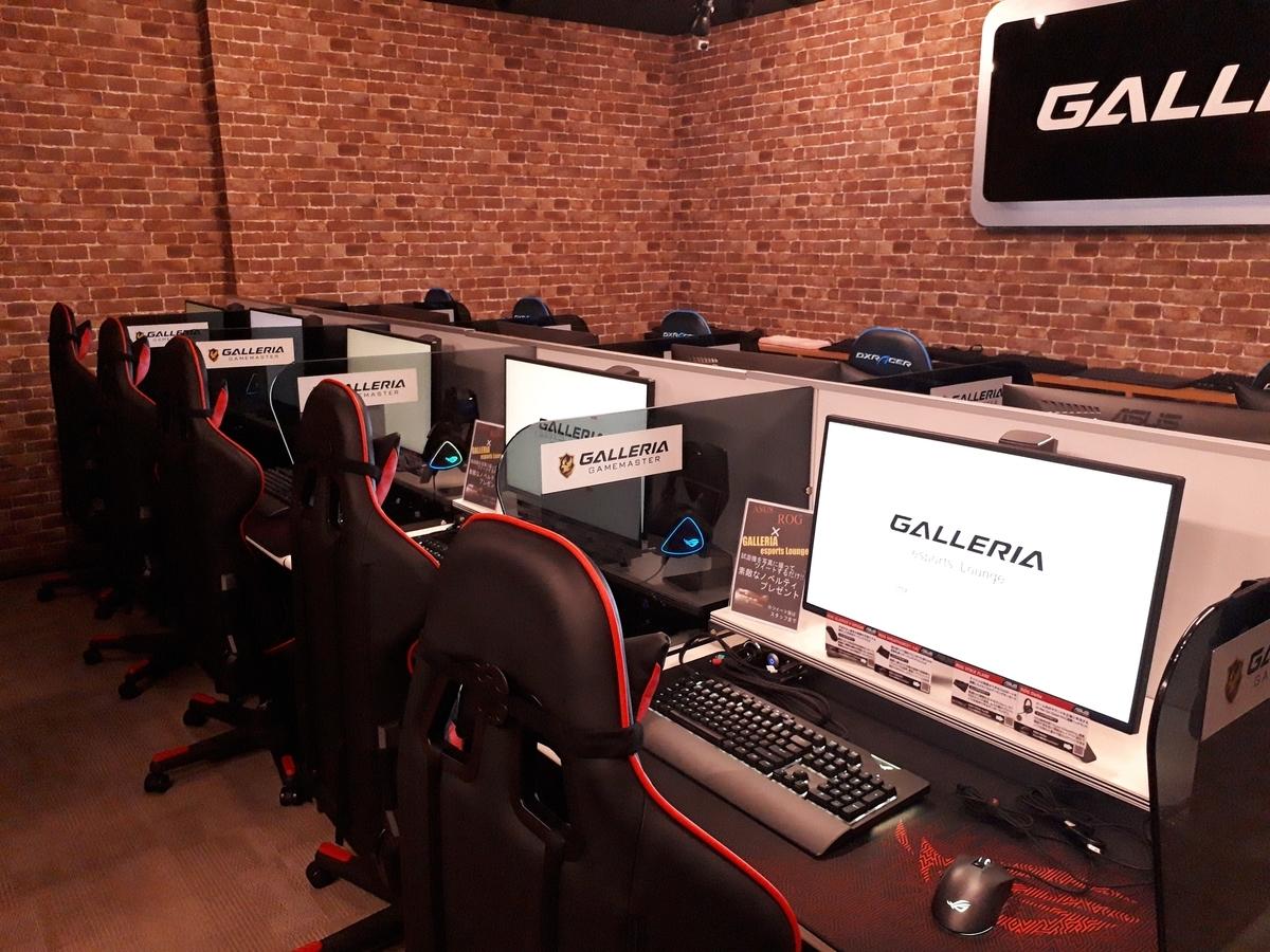 GALLERIA esports Lounge|プレイエリア