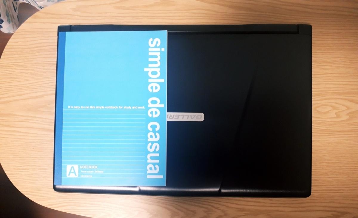 ガレリアGCR2070RNF|サイズ感