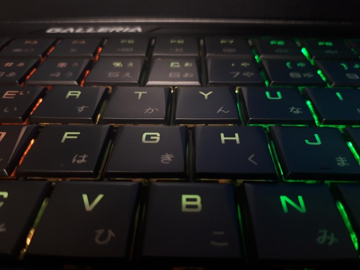 GCR2060RGF-E|キーボード