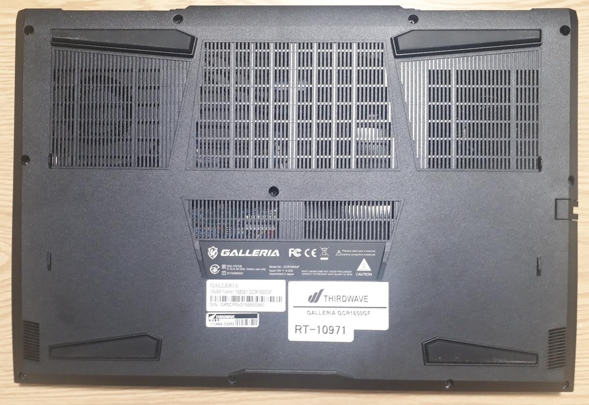 ガレリアGCR1650GF|裏