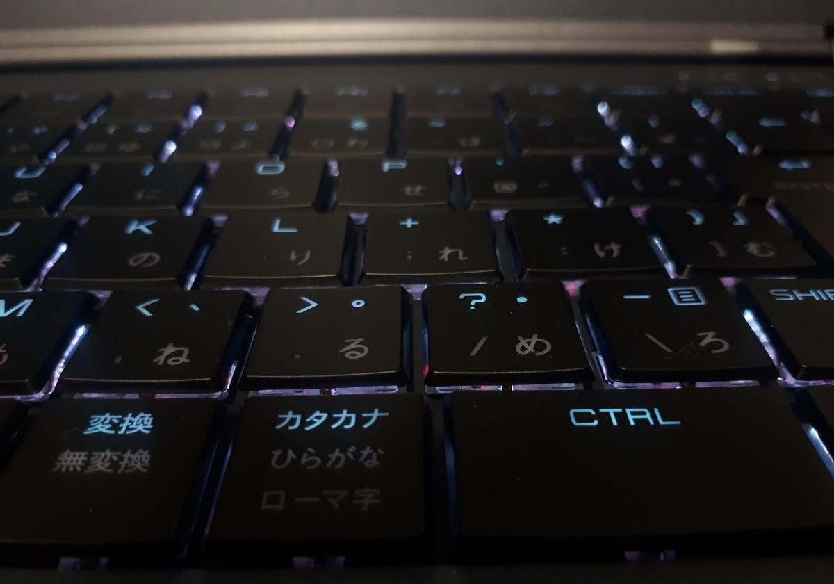 GCR1660TGF-QC-G|キーボード