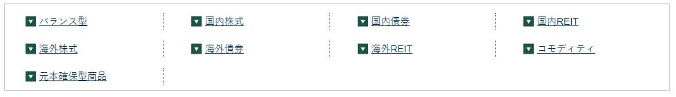 松井証券 iceco 取扱商品一覧