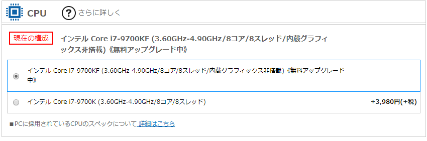 i7-9700KF