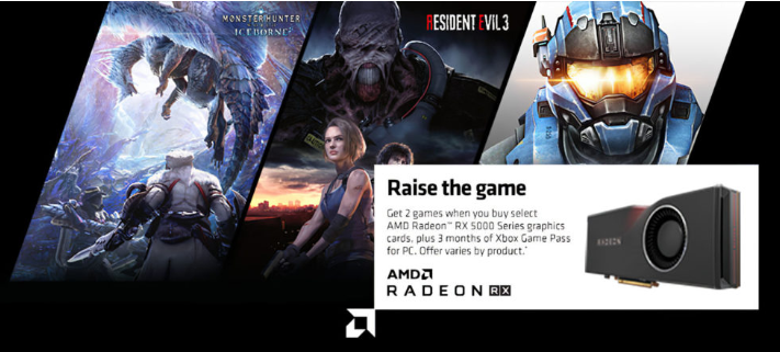 AMD|ゲームが貰えるキャンペーン