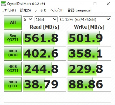 G-Tune PN-Z|ベンチマーク|SSD