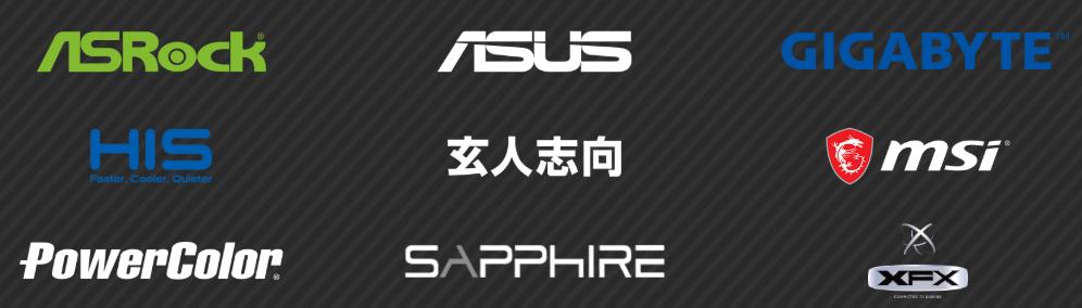 AMD|ゲームが貰えるキャンペーン|対象グラボ