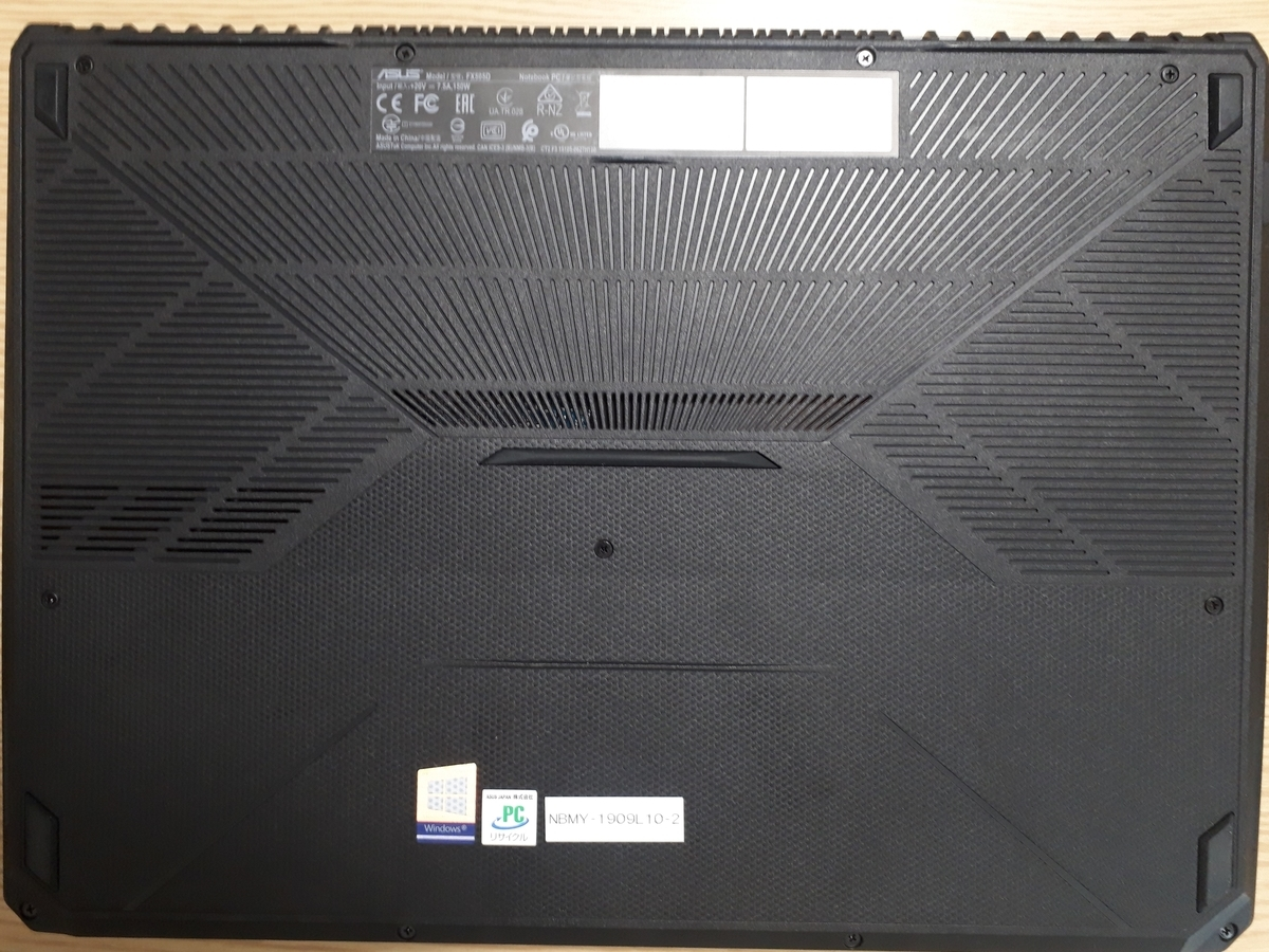 ASUS|TUF Gaming FX505DT|PC裏面