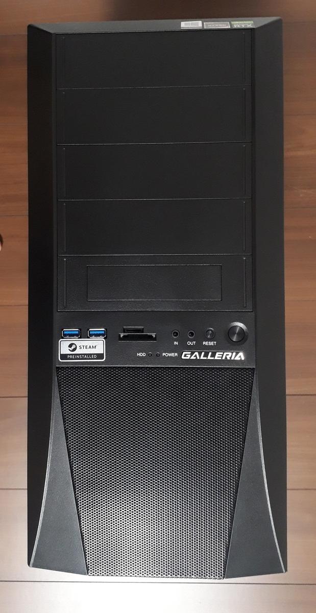 ガレリアAXZ|PC正面