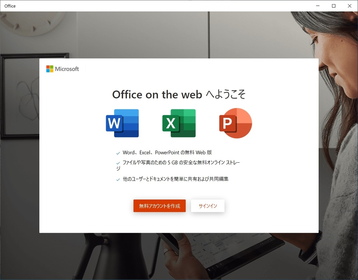 Office on the web