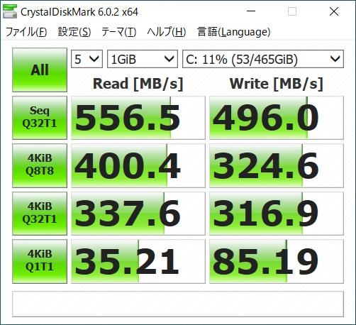 Critea DX-W7|ベンチマーク|SSD