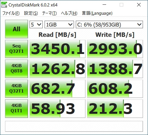 レイトレック VF-HEW|ベンチマーク|SSD