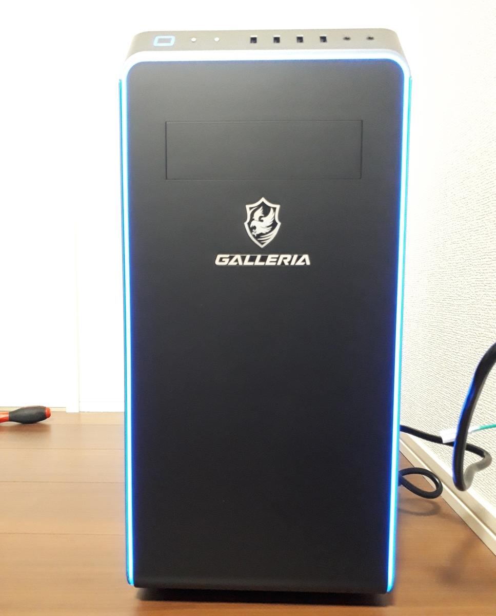ガレリアXA7C-R70S|正面